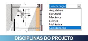 disciplinas-do-projeto