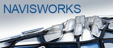 NAVISWORKS-01